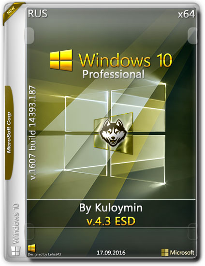 Windows 10 Pro x64 1607 Build 14393.187 by Kuloymin v.4.3 ESD (RUS/2016)