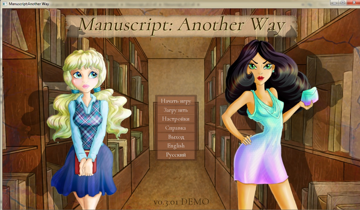 MANUSCRIPT: ANOTHER WAY - VERSION 0.3.21