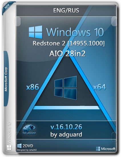 Windows 10 Redstone 2 x86/x64 14955.1000 AIO 28in2 Adguard v.16.10.26 (RUS/ENG/2016)