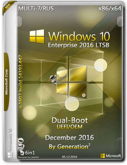 Windows 10 Enterprise LTSB x86/x64 Dual-Boot Dec2016 by Generation2 (MULTi-7/RUS)