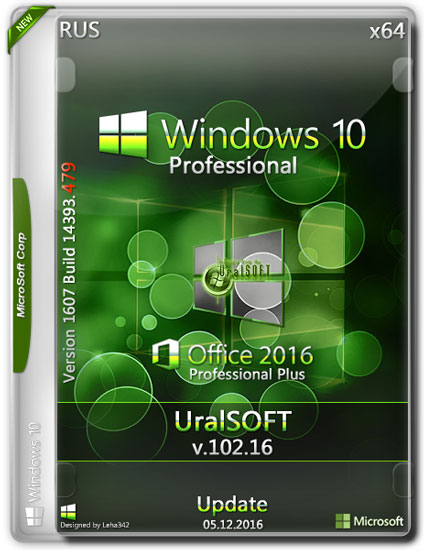 Windows 10 x64 Professional & Office2016 14393.479 v.102.16 (RUS/2016)