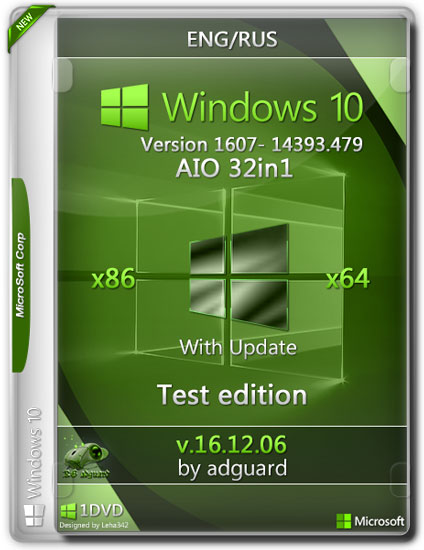 Windows 10 x86/x64 14393.479 AIO 32in1 With Update Adguard v.16.12.06 (RUS/ENG/2016)