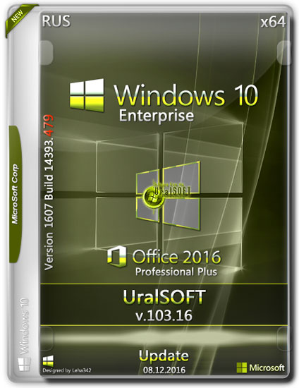 Windows 10 x64 Enterprise & Office2016 14393.479 v.103.16 (RUS/2016)