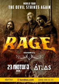 23.02.17 Rage. World Tour The Devil Strikes Again - клуб ATLAS (Киев)
