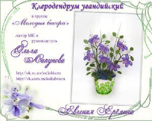 http://i82.fastpic.ru/thumb/2016/0830/15/d98bb8174e77ec319e590435bc27f215.jpeg