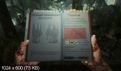 The Forest [v 0.60b] (2014) PC | Repack от Pioneer