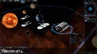Galactic Civilizations III (2015/RUS/ENG/RePack от xatab)
