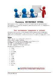 http://i82.fastpic.ru/thumb/2016/0831/91/a701730560740a5d6dd4dec94f5cb191.jpeg
