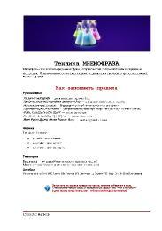 http://i82.fastpic.ru/thumb/2016/0831/d6/de63e3ef56e51fdece9c3c9f75e9f5d6.jpeg