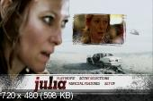 Джулия / Julia (2008) DVD9 | P2 | Custom