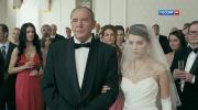 Ненавистный брак (2016) HDTVRip