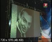 Звезда Валерия Ободзинского - Концерт Памяти - ГЦКЗ Россия (2002) DVB от AND03AND