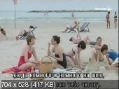 На тонком канате / Al Hevel Dak (1980) SATRip | Sub