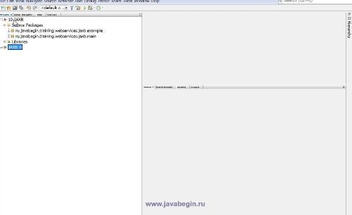 Комплект всех видеокурсов для новичков и профессионалов по Java за 2 года