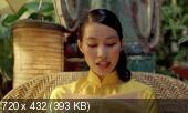 Аромат зеленой папайи / Mi du du xanh (1993) HDRip | P