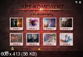 Алексей Кузьмичев   Арт-комплект. Photoshop-Professional