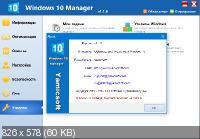 Windows 10 Manager 1.1.9 Final