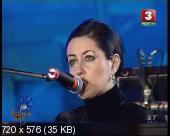 Славянский базар 2000. Антология (2000) BD DVB от AND03AND