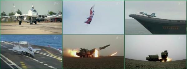 Часовой. Истребитель МиГ-29. Фильм первый (2016)