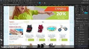 Попов Евгений Быстрое создание интернет-магазинов на платформе InSales