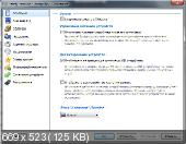 USB Safely Remove 5.4.6.1244 Final Portable