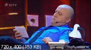 Дизель Шоу [01-03х00-17] (2014-2016) WEB-DLRip