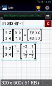 Graphing Calculator Mathlab Pro 4.10.138