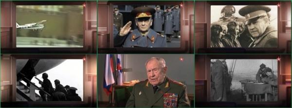 ЛЕГЕНДЫ АРМИИ. ФИЛЬМ 3 Дмитрий Язов (2015)