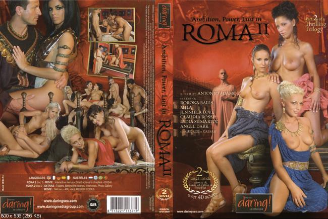 порно в римской империи онлайн