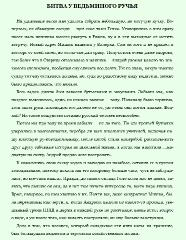 Валерий Елманов - Собрание сочинений [21 книга] (2006-2016) FB2
