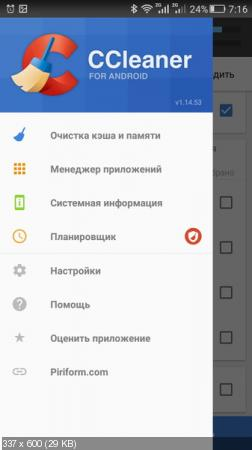 CCleaner Professional For Android 1.20.85