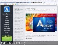 Avant Browser Ultimate 2016 Build 11