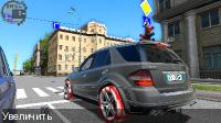 City Car Driving (2016/RUS/RePack by xatab)