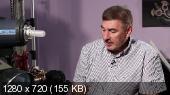 """Предметная фотосъемка. Секреты мастера """"VIP"""" (Евгений Попов)"""