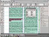 [Специалист] Комплексная программа «Специалист по Adobe InDesign CC» - 3 курса (2015)