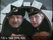 Шаг навстречу (1976)