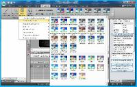 VSDC Pro Video Editor 5.5.0.601 Portable - редактор видео