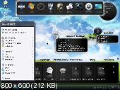 Winstep Xtreme 16.12 Full RePack by D!akov (x86-x64) (2016) [Multi/Rus]