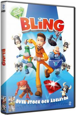 Супергерои / Bling (2016) BDRip 1080p | iTunes