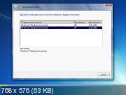 Windows 7 professional vl sp1 x86/X64 lite v.17 by naifle (rus/2016). Скриншот №2