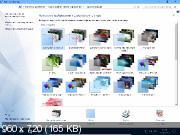 Windows 10 professional x64 14393.576 by d1mka (rus/2016). Скриншот №5