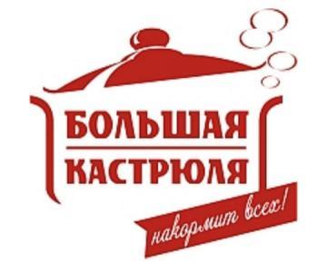 http://i82.fastpic.ru/thumb/2016/1218/54/8eed21df2f98923ae7bcb7108930b254.jpeg